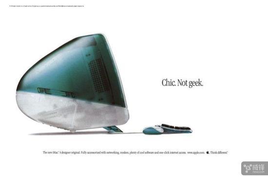 因为一个玩笑 iMac差点就被命名为MacMan