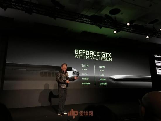 """对话""""AI教父""""黄仁勋:人工智能开启GPU计算时代"""