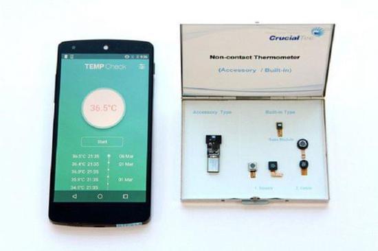适用智能手机微型温度传感器:测体温仅0.5秒