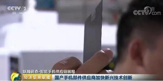 央视:国产手机出货量高,但钱都被美日韩赚走了