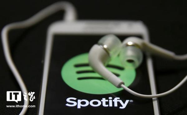 Spotify宣布于4月3日上市 今年首个