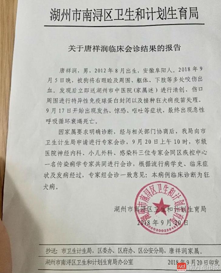 男孩被狗咬后死亡:养狗工厂拒绝调解 家属称将起诉