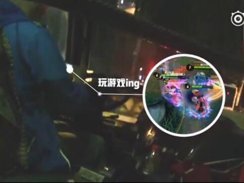 武汉一巴士司机开车玩王者荣耀 公交集团回应辟谣