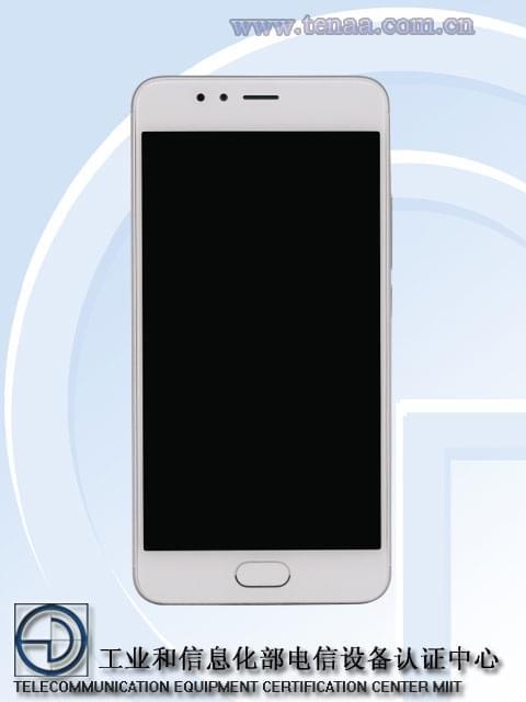 疑似魅蓝5S亮相工信部:金属机身、内存新增4GB的照片 - 4