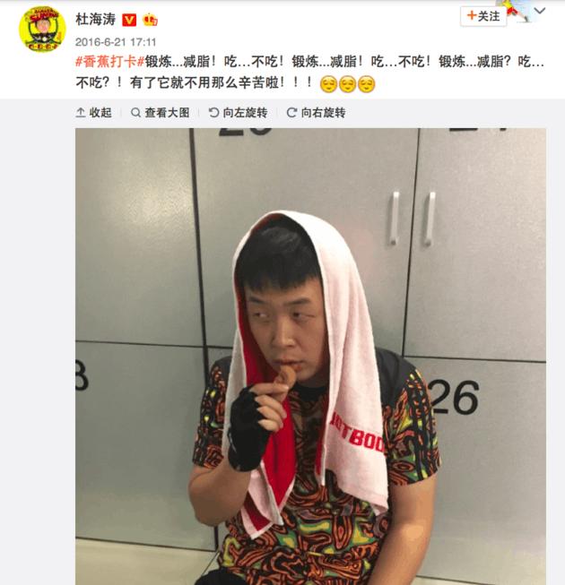 宣传扯上屠呦呦 杜海涛代言的减脂产品摊上事了