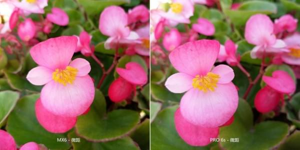 PRO 6s评测Part 2相机篇:一样的IMX386、不一样的光学防抖的照片 - 60