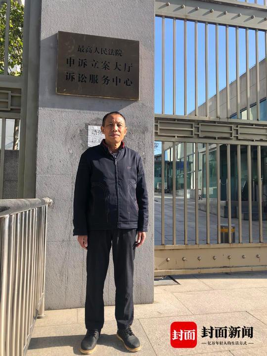 李锦莲不满江西高院293万赔偿提出复议 最高法立案
