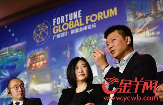 王晓峰:希望摩拜单车是一个能带来正外部性的企业_金羊网新闻