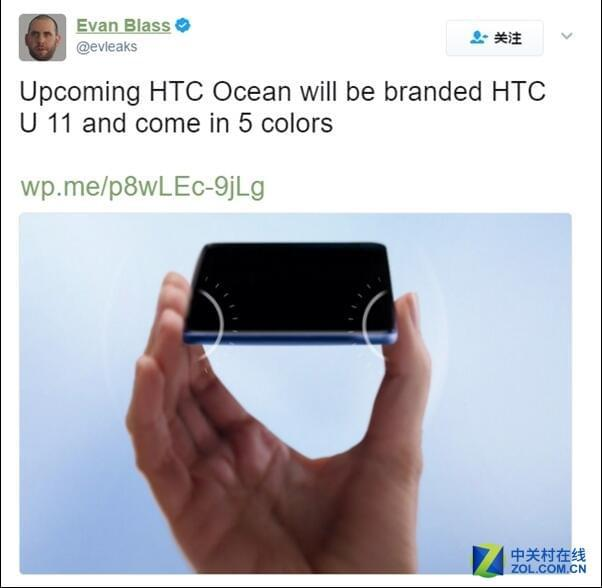 HTC新旗舰命名确认 下月台北正式发布