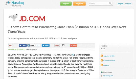 京东承诺3年内将采购20亿美元美国商品 含12亿肉类