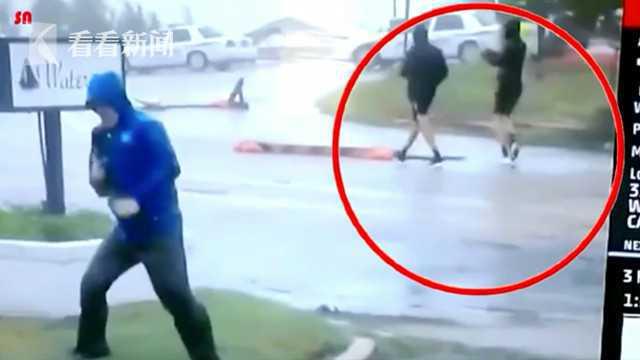戏精记者直播飓风站不稳 俩短裤男悠哉路过出卖他