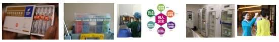 安琪儿是怎样做到:旗下5家医院全数通过国际JCI认证?