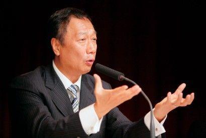 郭台铭吐槽大学生动手能力不强 戳中了中国制造痛处的照片