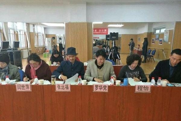 钢琴艺术家罗华党(乐华)与四位一体教学法