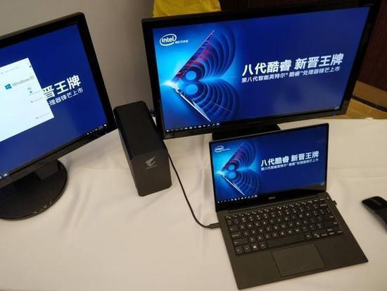 现场展示的搭载第八代酷睿处理器的戴尔笔记本。