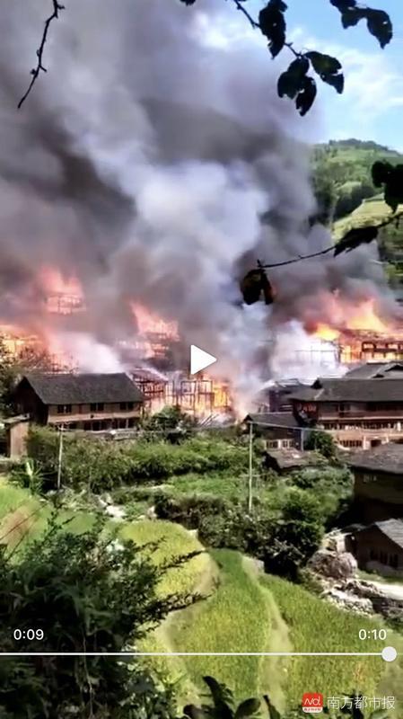 广西龙脊梯田火灾疑因老人点火不慎 村民:很伤心