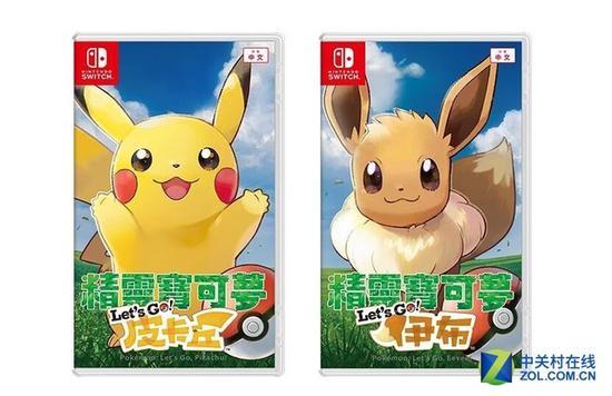 宝可梦双版本新作公布!11月16日登陆NS