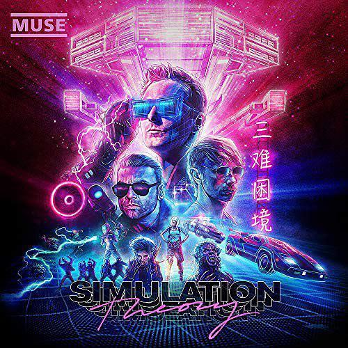Muse乐队新专辑封面