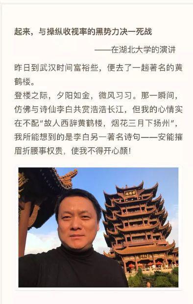 """广电总局发""""限薪令"""" 101和极限挑战等综艺将受影响"""