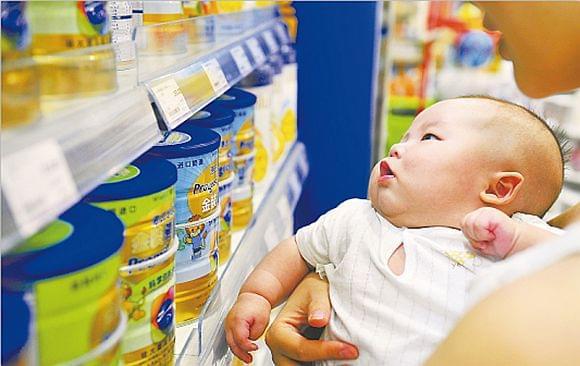 """""""最严奶粉新政""""10月1日实施 经销商布局高端奶粉市场"""
