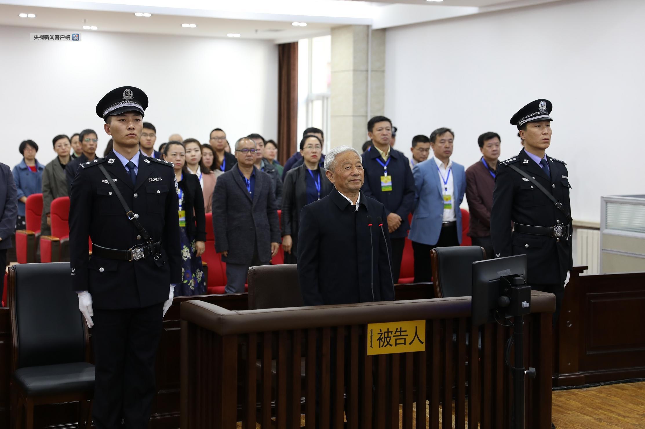 全国政协原常委孙怀山获刑14年:受贿3975万余元