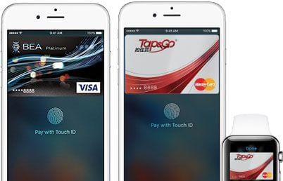 Apple Pay香港又添新银行 现在支持预付卡