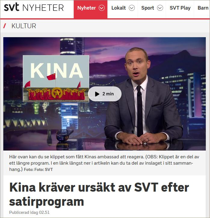 瑞典民众怒斥电视台:怎么拿纳税人的钱搞这种视频?