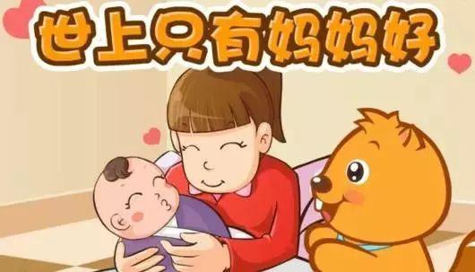 歌词: 世上只有妈妈好,有妈的孩子像个宝 投进妈妈的怀抱,幸福享不了