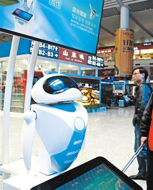 刷脸进站 机器人服务等黑科技 让春运变聪明啦!