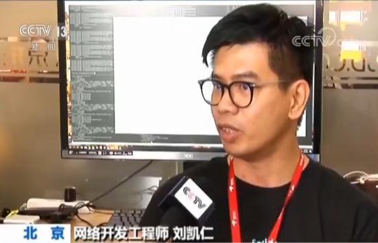 央视曝光后 苹果下架2.5万APP涉及假彩票/赌博平台