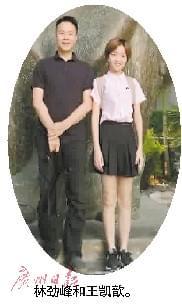 导师谈神奇少女王凯歆:被忽悠了 建议回学校读书