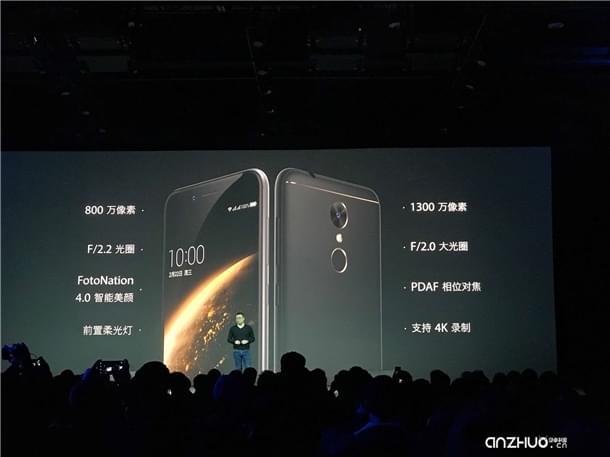 360手机N5正式发布:配6GB内存卖1399元的照片 - 6