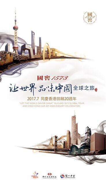 携民族舞剧《孔子》献礼香港回归20周年
