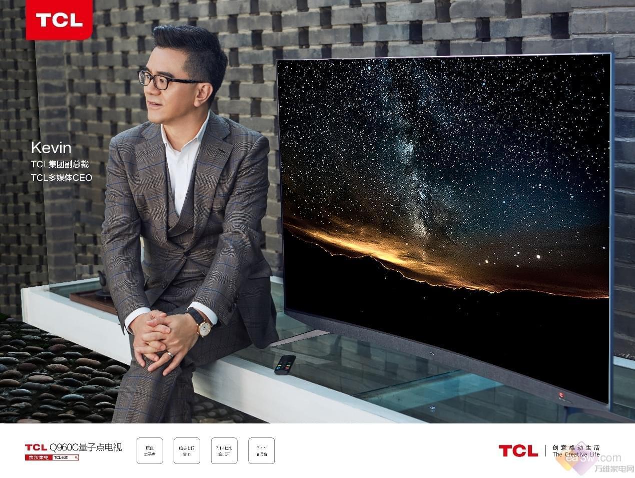 """点""""量""""你的视野,TCL量子点电视Q960C京东首发-"""