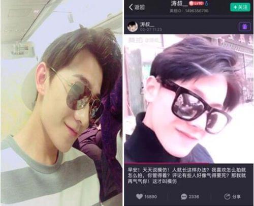 撞脸杨洋美拍涛叔意外走红,15天吸粉8万粉丝却让他做自己