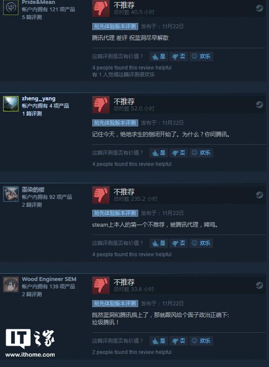 �捐��瀹e�浠g����缁��版�������锛�Steam澶�浜�涓�娉㈠樊璇�