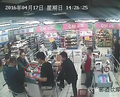 前超市员工盗窃废购物卡