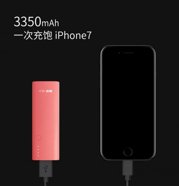 南孚推出iPhone 7迷你充电宝:仅打火机大小的照片 - 2