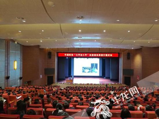 6名院士专家将走进重庆校园 为你揭晓航天奥秘