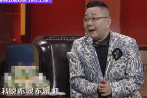 张绍刚曝某大咖明星罢录节目 隔空喊话:不录就滚