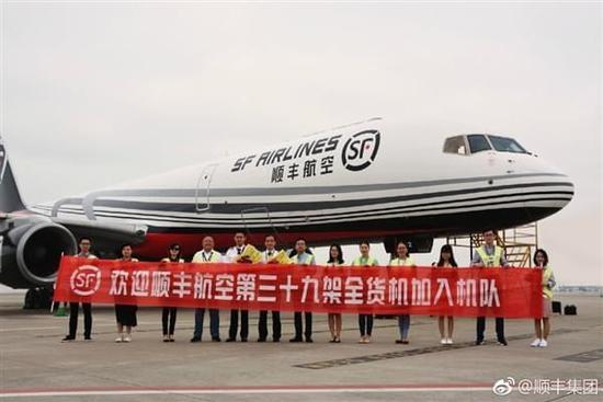 顺丰又买下一架飞机 全货机数量增长至39架