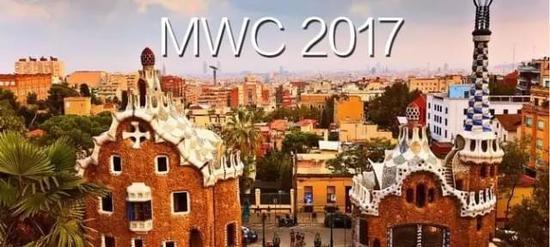 MWC 2017观察:新品不新,黑科技不黑