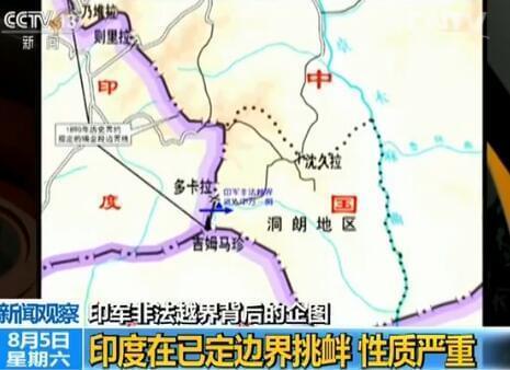 越界印军必须撤走 否则中国会用一切手段清场