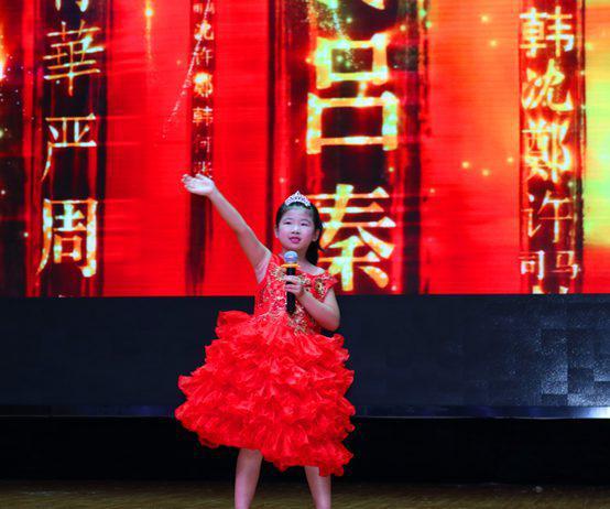 张紫瑶惊艳献唱金蛙奖 征服全场观众