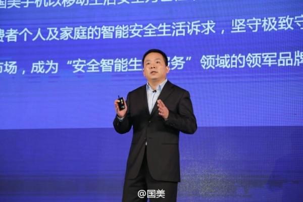 自主芯片+系统 国美宣布首款智能手机的照片 - 4