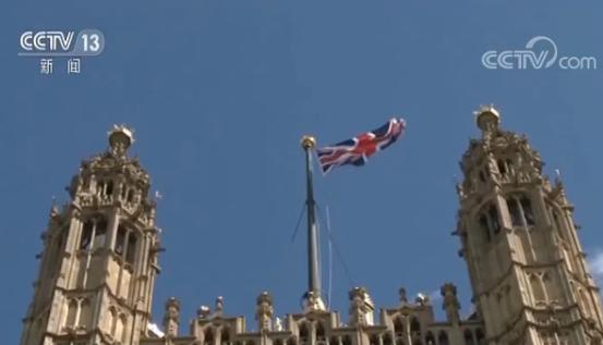 英国政府公布脱欧新方案 被批背叛脱欧誓言