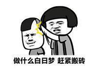 台湾90后吐心声:台企不要我,到了上海却受重用