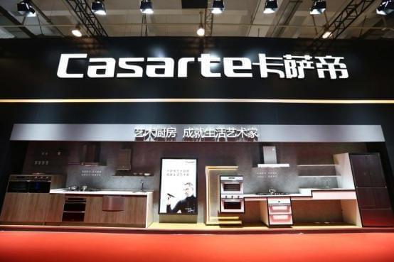 """从""""意大利造""""看卡萨帝的全球第一高端厨房实力"""