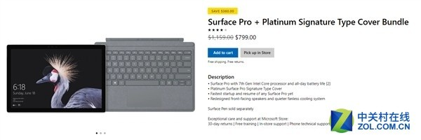 新Surface Pro直接六八折:仅限美区商店销