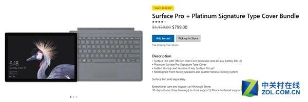 新Surface Pro直接六八折 仅限美区商店